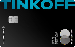 Дебетовая карта Tinkoff ALL Airlines